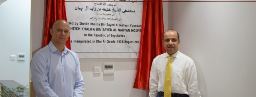 Family hospital donated to Ministry of Health